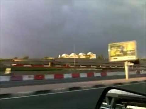 azaan download free doha qatar