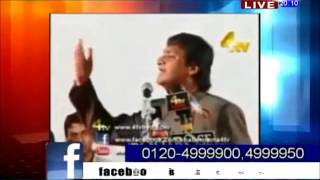akbaruddin owaisi hate speech video-2