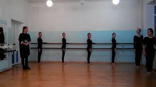 Контрольный урок по современному танцу. Шестой год обучения. Преподаватель Дарья Кисель. Часть 1