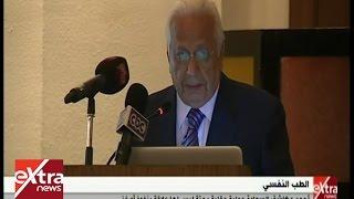 أحمد عكاشة: 20% من النساء يعانين من الاكتئاب .. فيديو