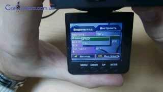 Инструкция по применению автомобильного видеорегистратора