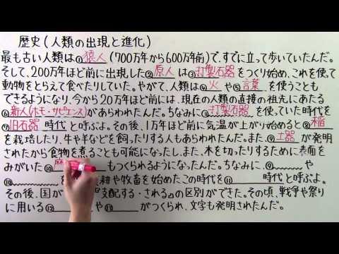 と ある 男 が 授業 し て みた 英語 中 1