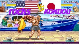 Super Street Fighter 2 Turbo スーパーストリートファイターII X 슈퍼 스트리트 파이터 2 터보 fightcade arcade retro games retrogaming rocks kondou ...