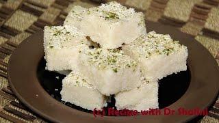 Coconut Burfi, Coconut Barfi, Coconut Burfi Recipe, Coconut Fudge