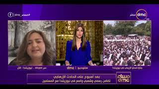 """الجالية المصرية بنيوزيلندا: """"كم التعاطف مع المسلمين غير مسبوق بعد الحادث الإرهابي"""""""