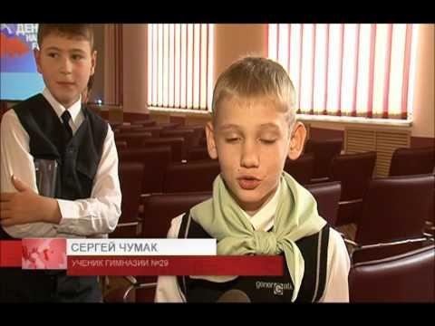 Викторина Россия   Родина моя