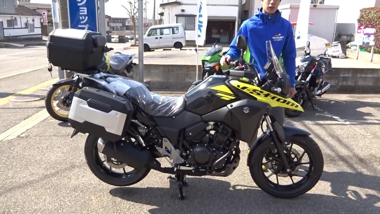 スズキ v ストローム 250