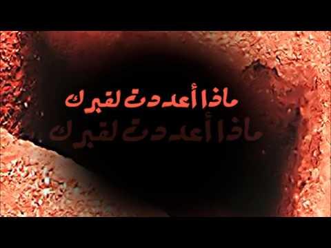 خالد الراشد موعظة Khalid Rachid