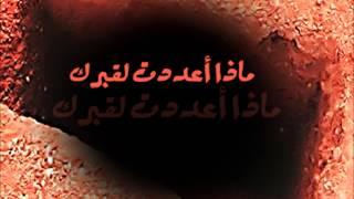 3adab l9abr gratuitement