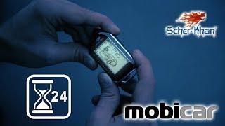Як налаштувати автозапуск сигналізації SCHER-KHAN MOBICAR по вечірньому розкладом