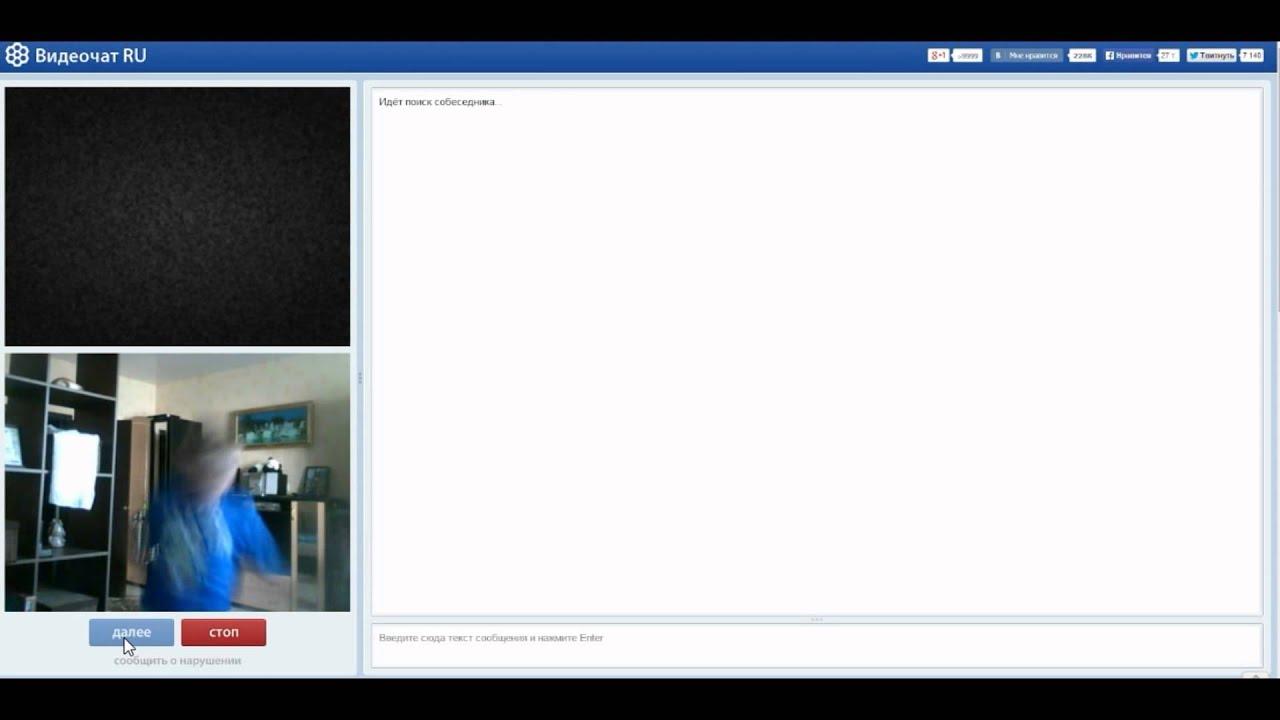 armii-video-chat-znakomstv-po-skaypu-elitnie-vip