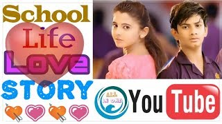 The very cute school life love story Part =1