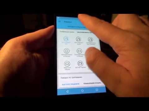 Rotation. Приложение позволяющее управлять ориентацией экрана любого приложения. #android