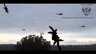видео Крым в составе Российской империи
