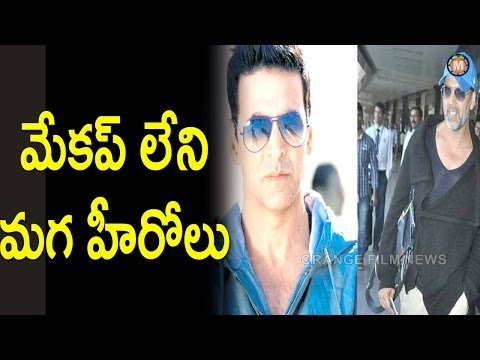 Shocking  Of Indian Hero & Herione Without Makeup | Orange Film News