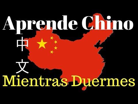Aprender Chino Mandarin Mientras Duermes \\ 230 Frases Basicas \\ Subtítulos y Pinyin