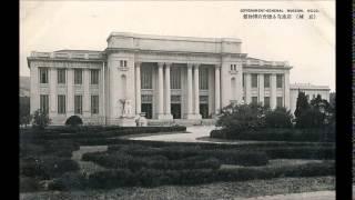 国債文化振興会の1941年の音楽