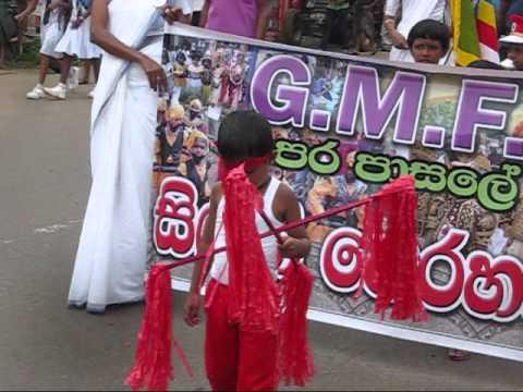 GMF Nursrry School  Walasmulla Sri lanka