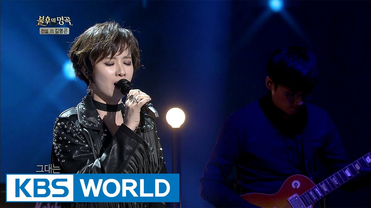 Download Park Kiyoung - Goodbye Written on the Window | 박기영 - 유리창에 그린 안녕 [Immortal Songs 2 / 2017.03.25]