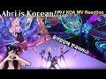 K/DA女團閃亮登場-S8總冠軍戰 開場表演 |S8世界大賽