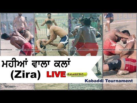🔴 [Live] Mahian Wala Kalan (Zira) Kabaddi Tournament 05 Mar 2018