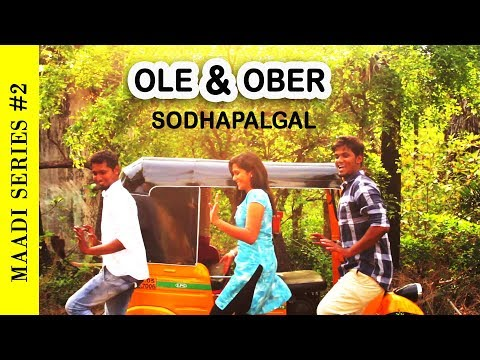 Maadi Series   EP2   Ole & Ober Sothapalgal   Madras Central