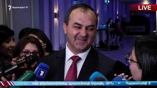 ԼՈՒՐԵՐ 10.00  Աշխատանքային այցով Ֆրանսիայում է Հայաստանի արտգործնախարարը
