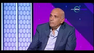 عماد وحيد : محمود الخطيب أفضل من لعب كرة القدم ! - حصاد الإسبوع