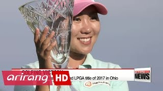 Kim In-kyung wins her second LPGA title of 2017 in Ohio
