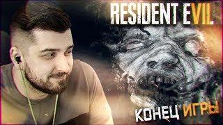 КАКОГО ХРЕНА ВЫ ТАК ДОЛГО ? #6 ➤ Resident Evil 7 ➤ Максимальная сложность