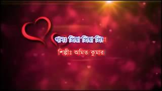 Priya Priya Priya Karaoke | Badnam | Bengali Movie Song | Amit Kumar, Alka Yagnik
