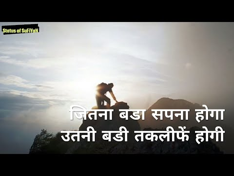 Whatsapp Status Best Of Luck Whatsapp Short Status About Life Status