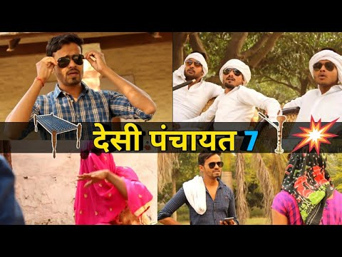 Desi Panchayat 7 || Chauhan vines || Leelu New Video