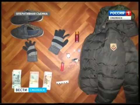 1 Смоленские полицейские раскрыли дерзкий разбой в Печерске ГТРК