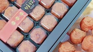 [동영상마케팅TV] 전미애의 맛있는 이야기 명품곶감 판…
