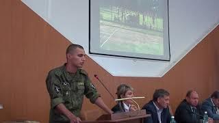 Алексей Батенев рассказал о экспедиции