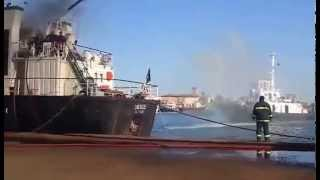Fire on a ship in Suez canal - port said 8/11/2014