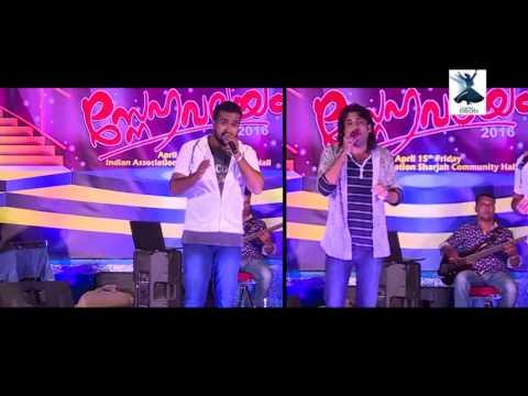 Fathimath Zuhrante   Abid Kannur And Hunais Mattul  Kolkkali song 2016