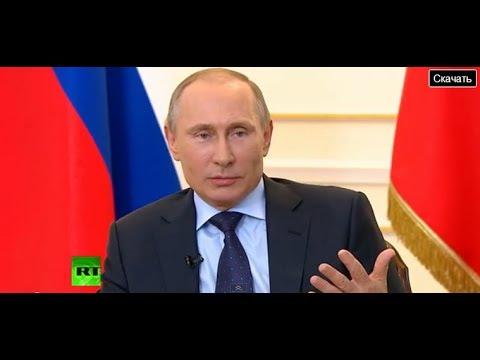 Украина Россия 18 События на Украине  4 марта  2014   Последние новости Украины и России