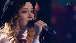 Рушана Валиева - Город золотой - Голос-7 - Финал