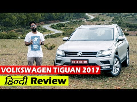 Volkswagen Tiguan 2017 India Review in Hindi - First Drive