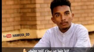 غلطة عمري - هدوء مع عمار كمال