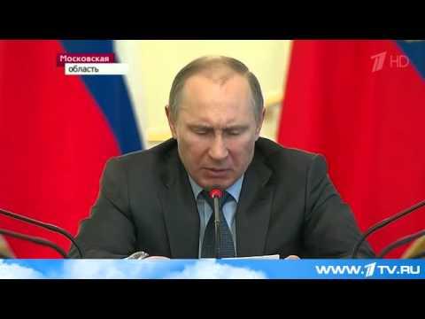 Владимир Путин в России необходимо серьёзно улучшить деловой климат