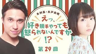 「きゃにめ」のサービス『きゃにめプライム』 https://prime.canime.jp/...