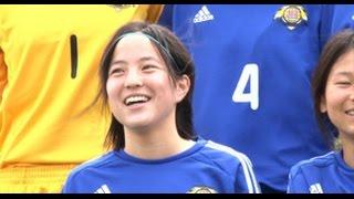 【新世代なでしこ】女子サッカー選手が可愛すぎるw
