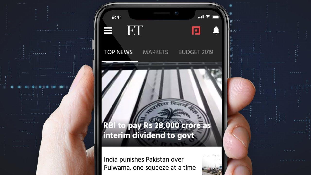 Best 10 Finance News Apps - Last Updated August 10, 2019