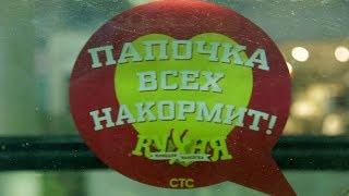 Актеры сериала Кухня на съемках видеоклипа в Екатеринбурге