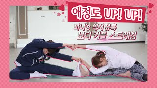 Video [ENG] Min Kyung Hoon And Soo You In New Program I Came Alone download MP3, 3GP, MP4, WEBM, AVI, FLV Februari 2018