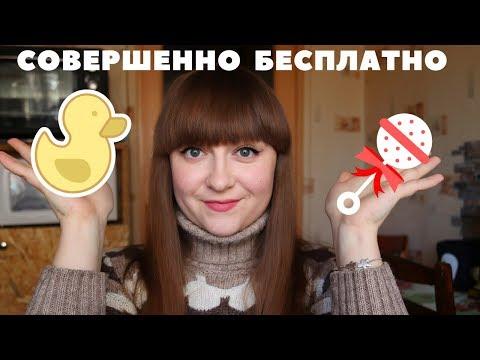 ТМ Lubby Тестирование детских товаров в РФ