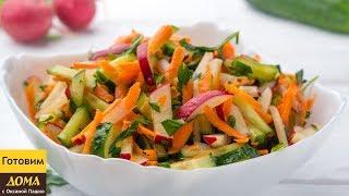Лучший салат с огурцами за 5 минут! 🥒😋👍 Быстро, Вкусно, Красиво!